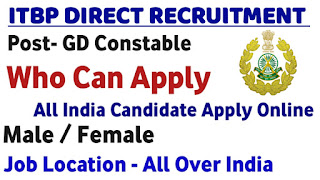 ITBP DIRECT RECRUITMENT ONLINE FORM GOVERNMENT JOBS ALERTS