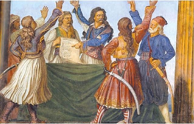 20 Δεκεμβρίου 1821: Αρχίζει στην Επίδαυρο η Α' Εθνοσυνέλευση