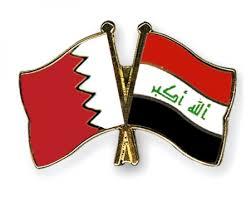 مشاهدة مباراة العراق Vs البحرين بث مباشر اون لاين اليوم الاربعاء 14-08-2019 بطولة اتحاد غرب اسيا