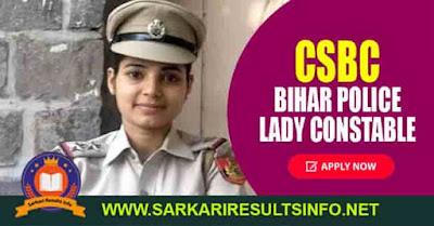 CSBC Bihar Police Lady Constable Apply Online 2020