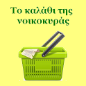 http://www.greekapps.info/2013/06/blog-post_12.html