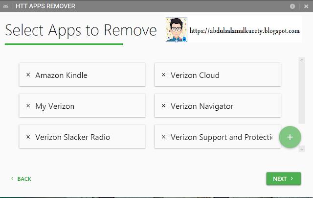 حصريا الاداة الرائعة التي تعمل بدون روت لحذف تطبيقات Sprint + Verizon  اصدار 7.0 وما فوق