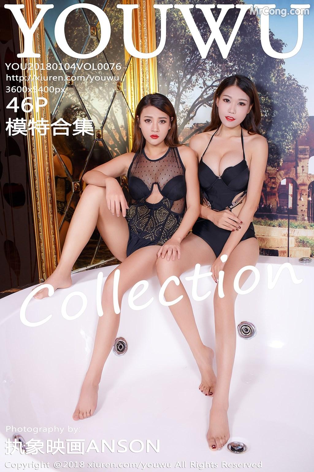 YouWu Vol.076 Various Models (47 ảnh)