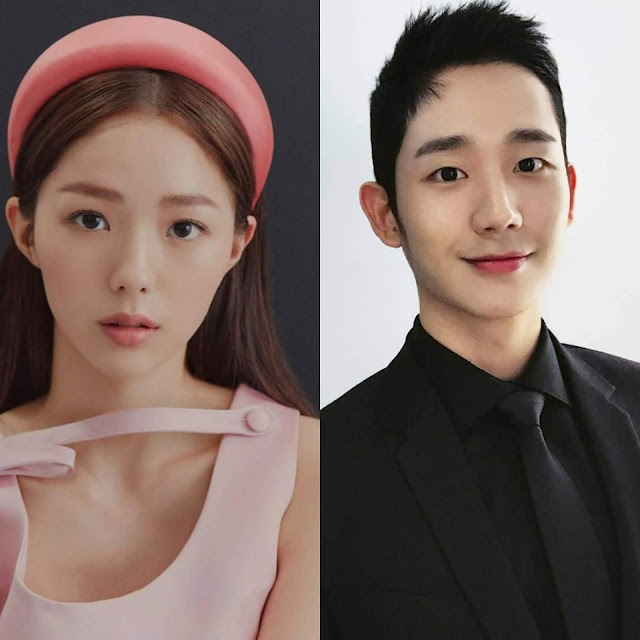 [K-Drama]: Chae Soo Bin and Jung Hae In to Star in