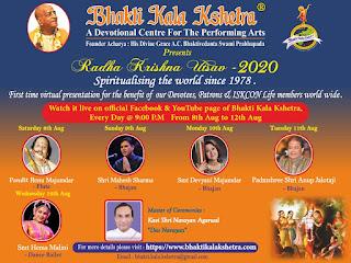 ISKCON BHAKTI KALA KSHETRA HOLDS A VIRTUAL RADHA KRISHNA UTSAV 2020 | #NayaSaveraNetwork