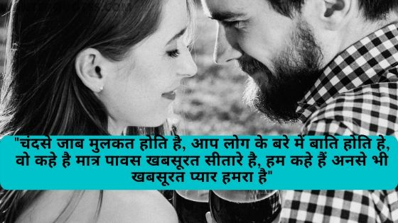 Heart Touching Shayari Emotional Moment