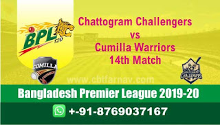 Today Match Prediction BPL T20