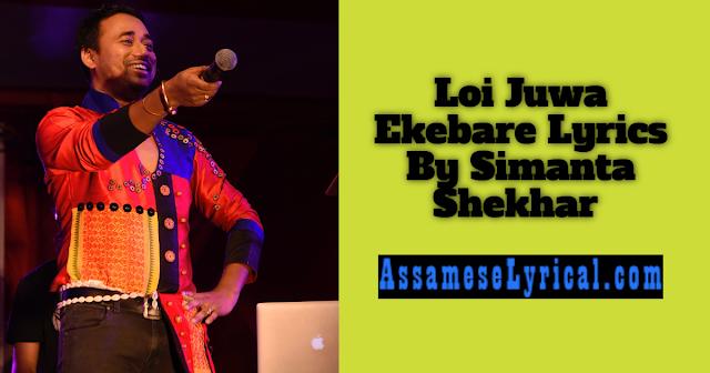 Loi Juwa Ekebare Lyrics