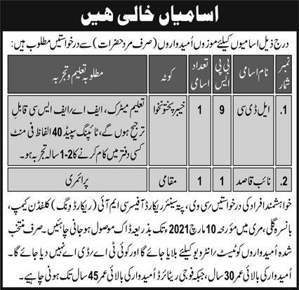 New Pak Army Jobs 2021 - Join Pak Army 2021 - Lower Division Clerk LDC Jobs 2021 - Naib Qasid Jobs 2021