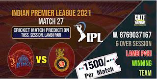 IPL 2021 Match 27th CSK vs MI Today Match Prediction 100% Sure Winner