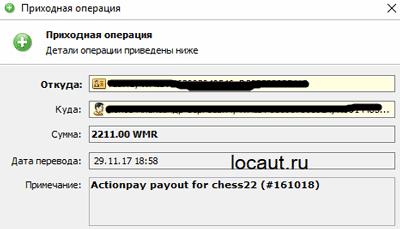 Выплата 2211 рублей