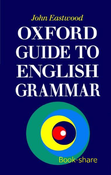 Welcome to man kor ey mar 3 2011 guide to english grammar fandeluxe Image collections