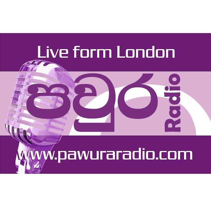 Pawura Radio