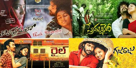 prabhu-solomon-movies-in-telugu