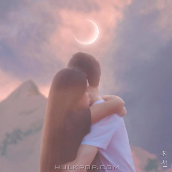 One Room Romance – The Best – Single