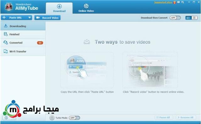 برنامج Wondershare AllmyTube لتنزيل الفيديو