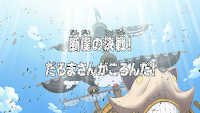 One Piece Episode 216