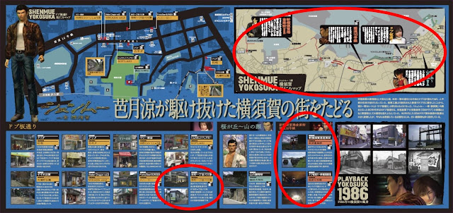We will be translating the areas of the guide map circled in red.
