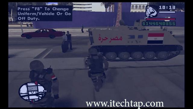 شفرات جاتا مصر
