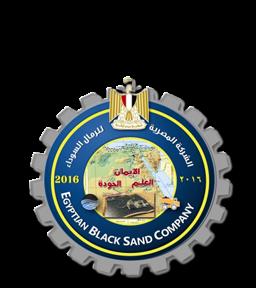 الشركة المصرية للرمال السوداء