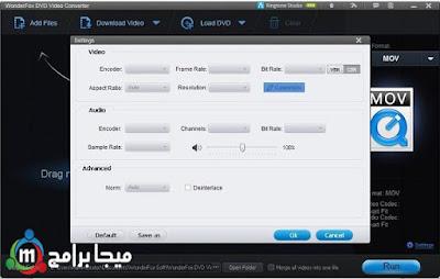 تحميل برنامج wonderfox dvd video converter  أخر إصدار