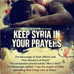 keep-syria-in-prayers