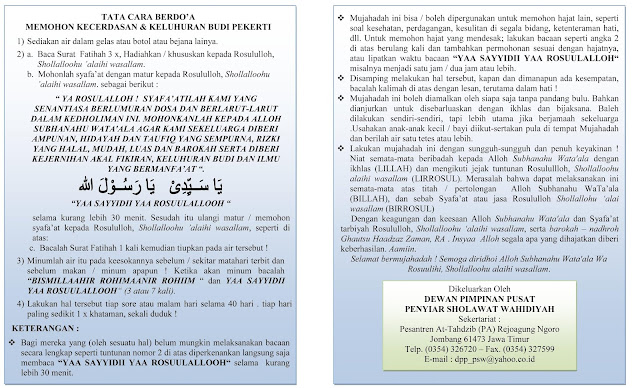 Aurod Mujahadah Sholawat Wahidiyah untuk kecerdasan