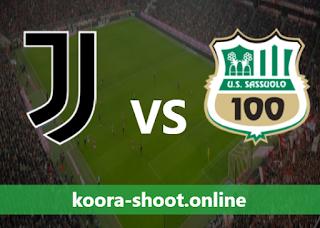 بث مباشر مباراة ساسولو ويوفنتوس اليوم بتاريخ 12/05/2021 الدوري الايطالي
