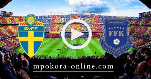 نتيجة مباراة السويد وكوسوفو كورة اون لاين 28-03-2021 تصفيات كأس العالم