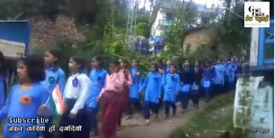 Pahadi Village School 15 August