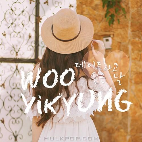 Woo Yi Kyung – 데이트하고 싶은 날 – Single