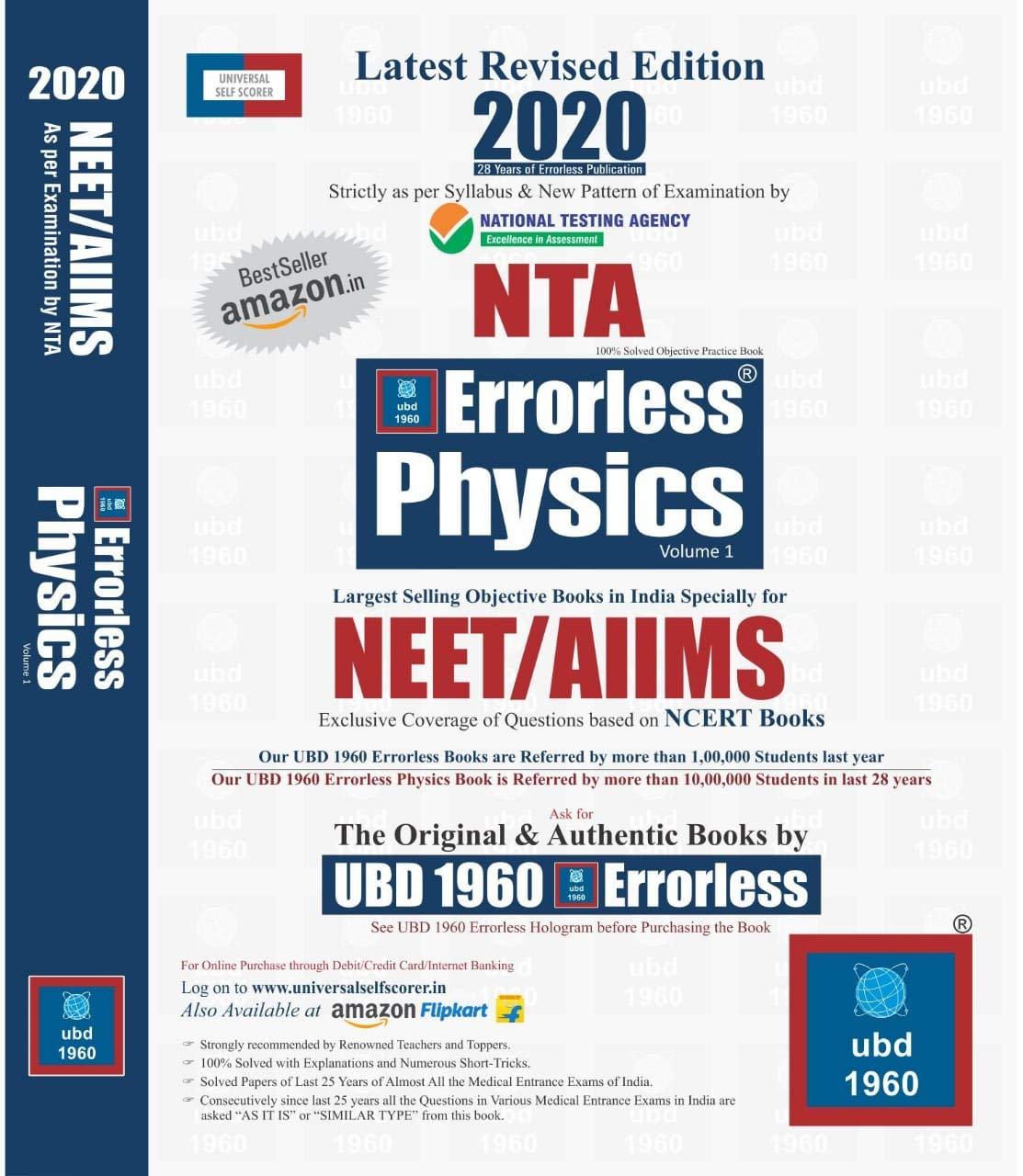 2020 Best Books.Best Books For Neet Aiims 2020 Exams