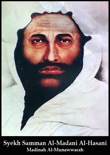 Manaqib Syaikh Muhammad bin Abdul Karim as-Sammani al-Hasani al-Qurasyi al-Madani Penyusun Qosidah Wakhtim Lana