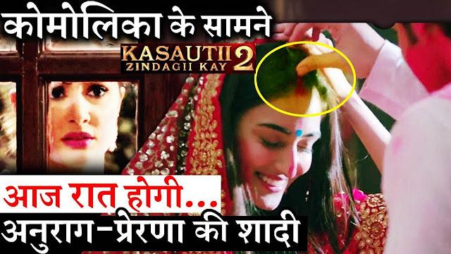 Mindblowing Twist : Prerna's new disguise to expose Komolika in Kasauti Zindagi Kay 2