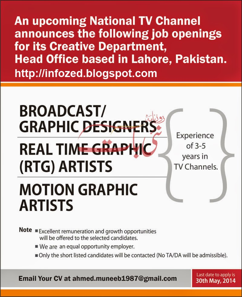 Job In BOL TV Network as Broadcast Graphic Designer, Real Time Graphic TRG Artists and Motion Graphic Artists