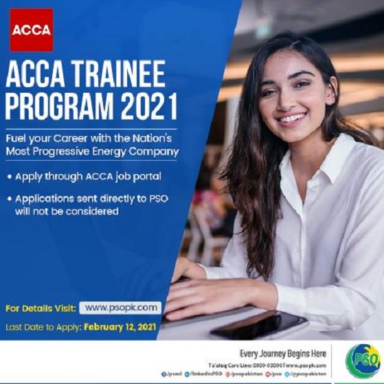 pso-pakistan-acca-trainee-program-2021-apply-online