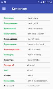تطبيق 10,000 sentences لتعلم اللغات على أندرويد