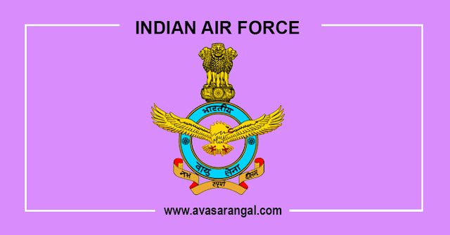 Indian Air Force Recruitment 2020 –  256 Air Force Common Admission Test (AFCAT- 02/2020) Vacancies
