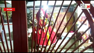 बालीपुर धाम में नवरात्रि के अंतिम दिन हवन यज्ञ के साथ पूर्णाहुति और प्रसादी वितरण की किया गया