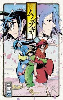 Anime Mirip Mushibugyou