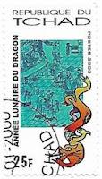 Selo Ano Lunar do Dragão