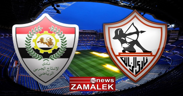 موعد اول مباراة للزمالك في الدوري المصري و القنوات الناقلة