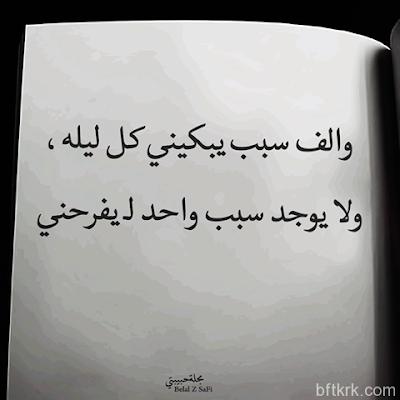 صور حزينة 2021 خلفيات حزينه صور حزن 38