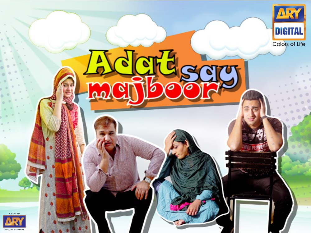 Adat Se Majboor - 16th May 2013
