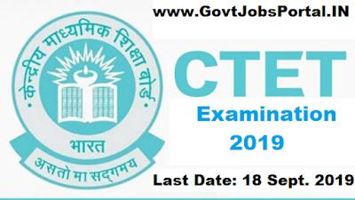 CTET Dec 2019 Exam