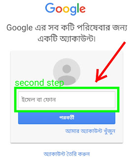 ব্লগ /blogger