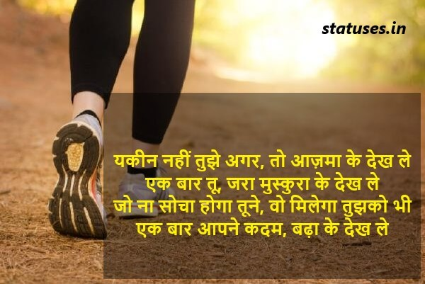 love shayari in hindi on kadam badha ke dekh
