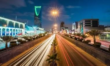 أهمية مشاريع التخصيص في المملكة العربية السعودية