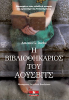 https://www.culture21century.gr/2020/05/h-vivliothikarios-toy-aoysvits-toy-antonio-g-iturbe-book-review.html