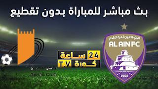 مشاهدة مباراة العين و عجمان بث مباشر بتاريخ 15-12-2019 دوري الخليج العربي الاماراتي